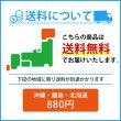 画像4: 飛騨高山ラーメン 味噌味 5食セット (4)
