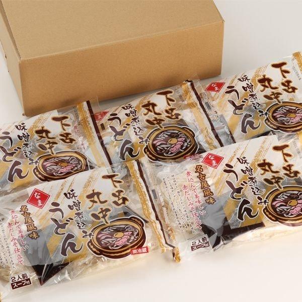 画像1: 味噌煮込みうどん2食×5袋セット (1)